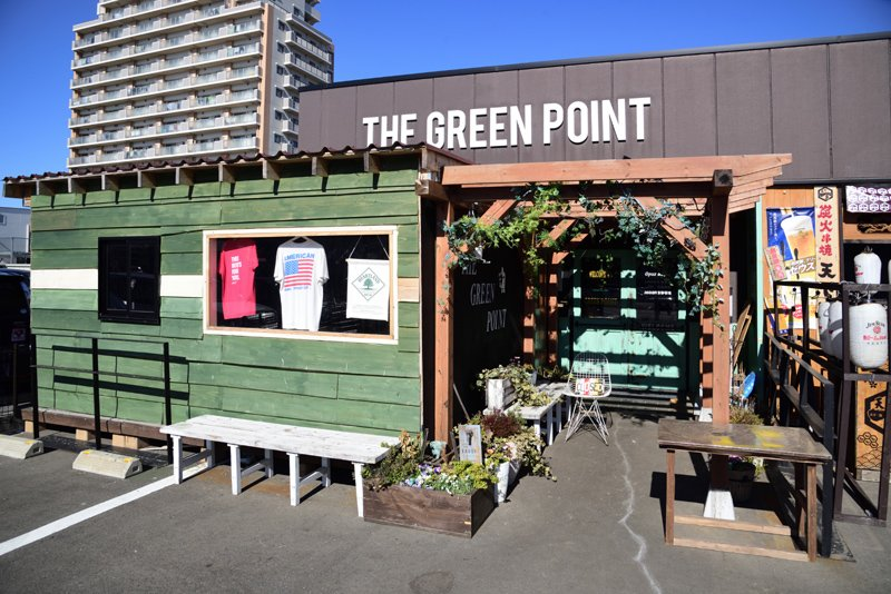 THE GREEN POINT(ザ グリーン ポイント)