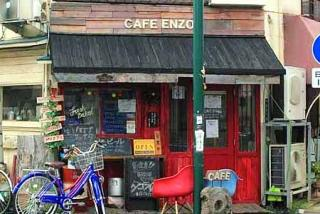 CAFE ENZO(カフェエンツォ)