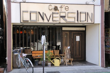 cafe gallery CONVERSION(コンバーション)