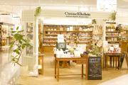 Cosme Kitchen 越谷レイクタウン