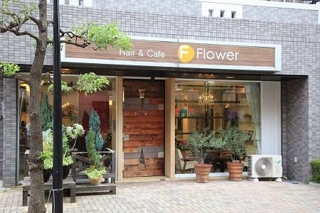 Hair & Cafe Flower(フラワー)