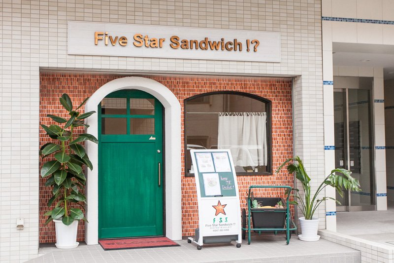 Five Star Sandwich !?