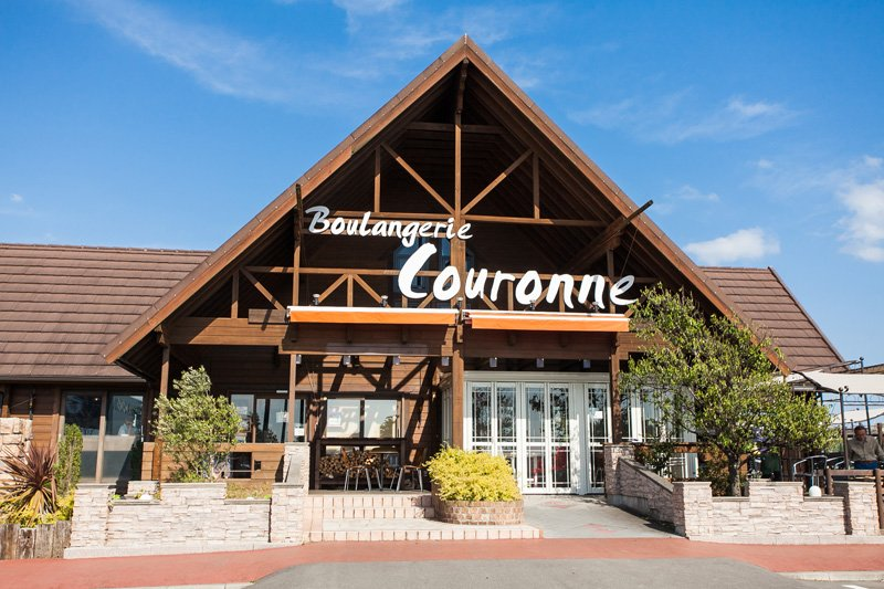 Cafe Boulangerie Couronne CHIBA-NEW