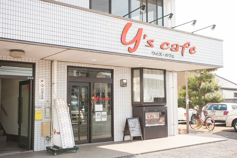 Y's cafe(ワイズ・カフェ)