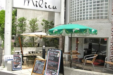 Cafe + French Milieu (カフェ&フレンチ ミリュウ)