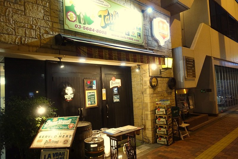 Tail's ALE HOUSE(テイルズ エールハウス) 本郷店