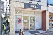 Nail Salon f-Regalo