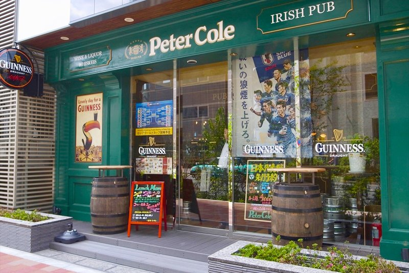 「IRISH PUB Peter Cole 本店」