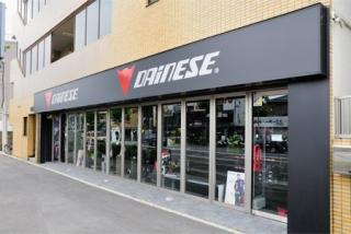 DAINESE D-Store Tokyo