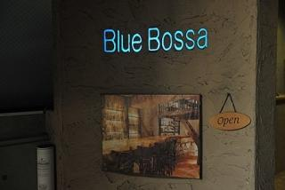 SHOT BAR Blue Bossa