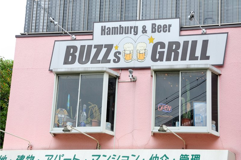 BUZZ's GRILL