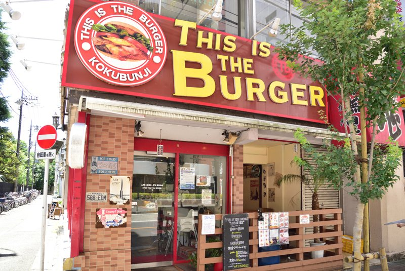 THIS IS THE BURGER