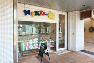 DOG SHOP NIKUQ