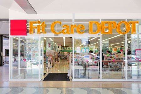 Fit Care DEPOT シルクセンター店