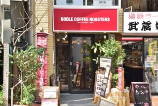 NOBLE COFFEE ROASTERS