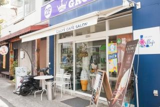 Lilly's cafe salon(リリーズ カフェ サロン)