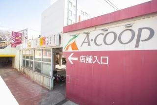 Aコープ 緑竹山店