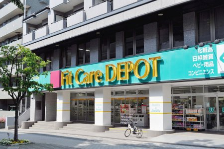Fit Care DEPOT サファーレ中川店