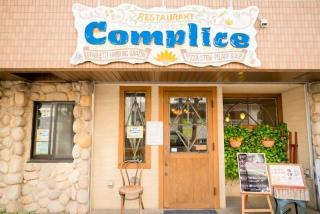 Complice(コンプリチェ)