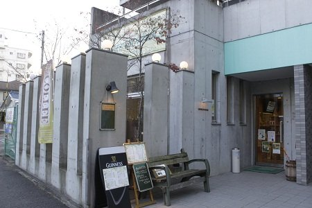 BEANS&CAFE コーヒーカンタータ