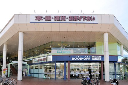 BOOKOFF SUPER BAZAAR 鎌倉大船