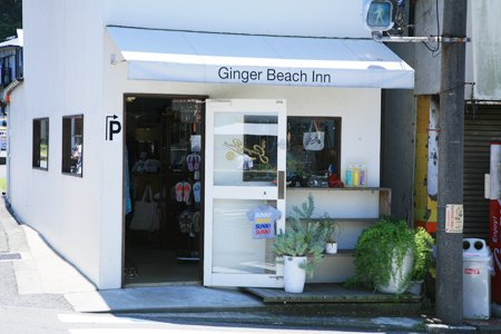 Ginger Beach Inn