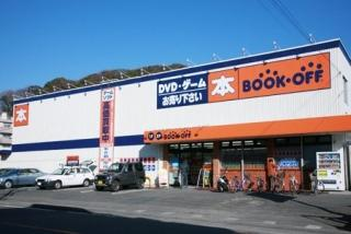 BOOKOFF 逗子久木店