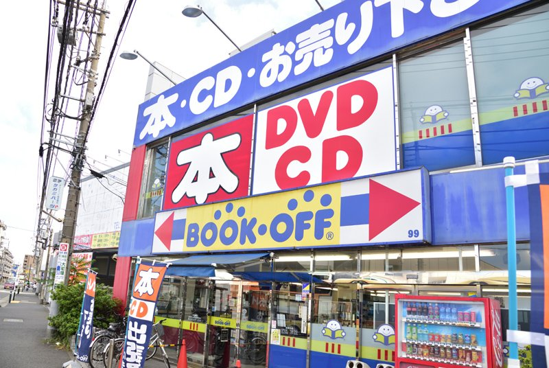 BOOKOFF 海老名さがみ野駅前店