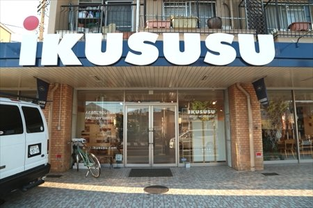 ikususu wood workshop 名古屋店