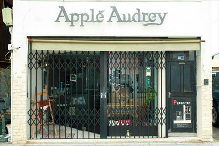 Apple Audrey