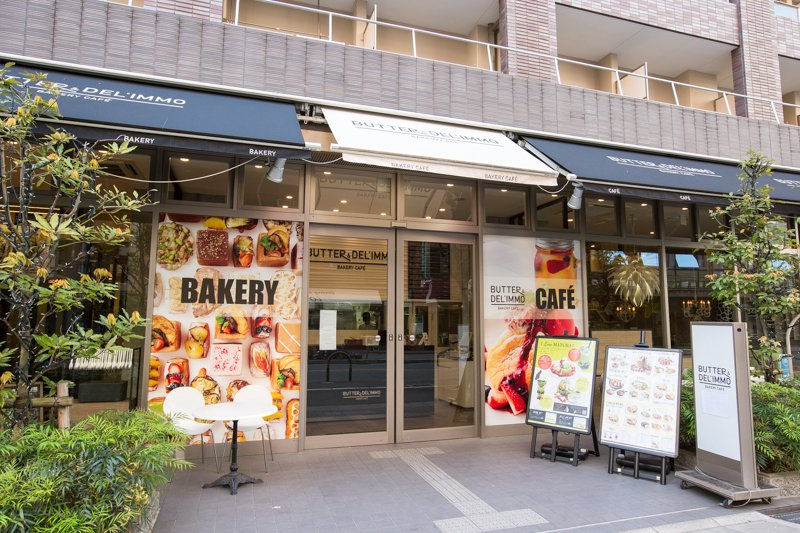 BUTTER&DEL'IMMO BAKERY CAFE 江坂店