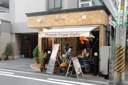 Peach Tree cafe