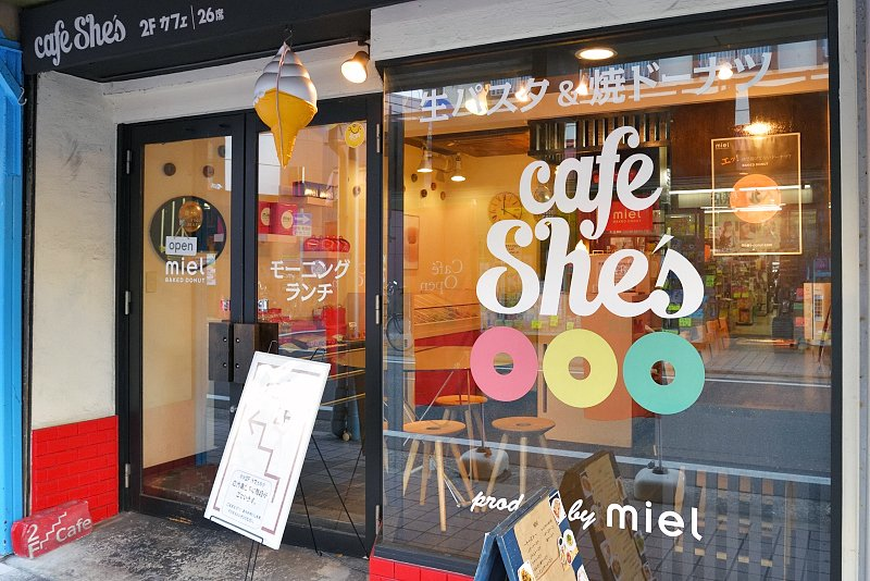 cafe She's(カフェシーズ)