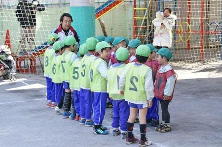 ゆりかご幼稚園