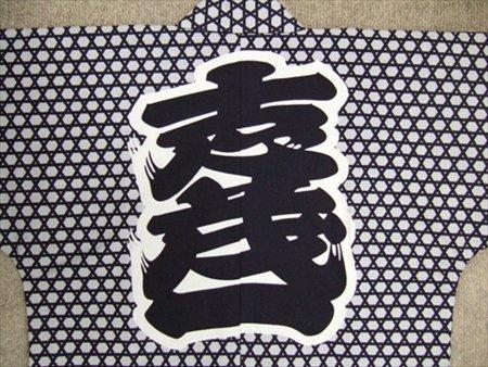 株式会社石山染交 代表取締役社長インタビュー