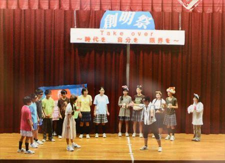 つくば竹園東中 文化祭