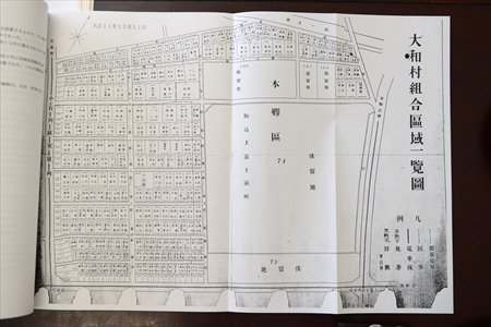 六義園 地図