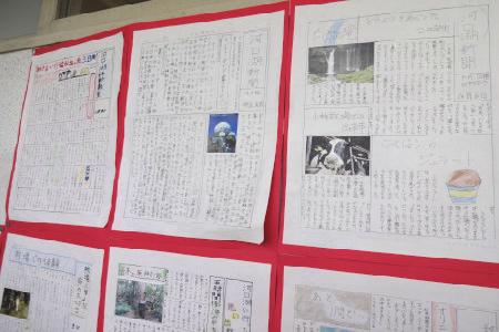 瀬田中子ども新聞