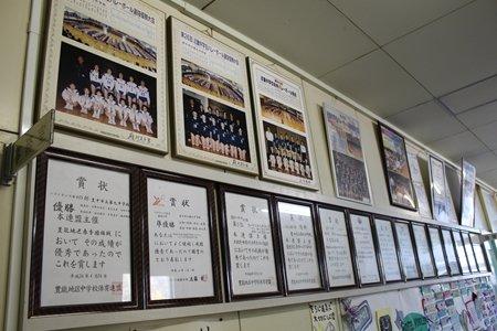 豊中市立第九中学校 表彰
