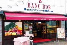 多世代が暮らすバランスのとれた街で あらゆるニーズに応える/ボンドール 北浦和店 富谷敦子さん
