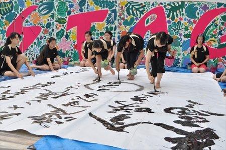 国府台女子学院(小・中・高)