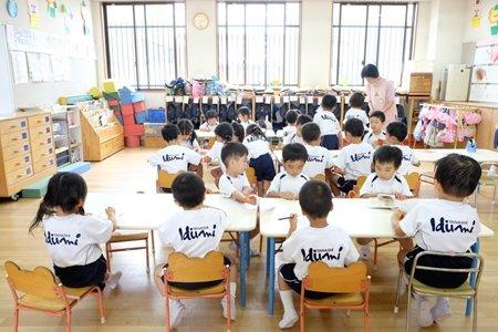田無いづみ幼稚園 インタビュー 園児たち