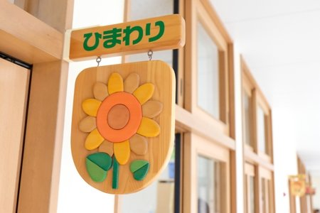 田無いづみ幼稚園 インタビュー 教室