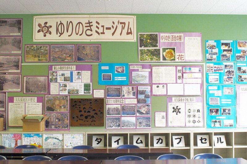 「ゆりのきミュージアム」の展示