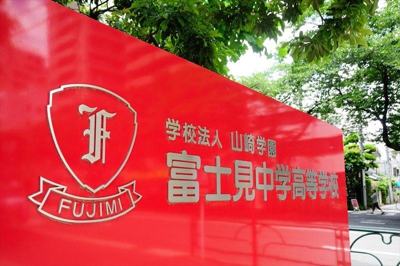 鮮やか赤が印象的な学校の看板