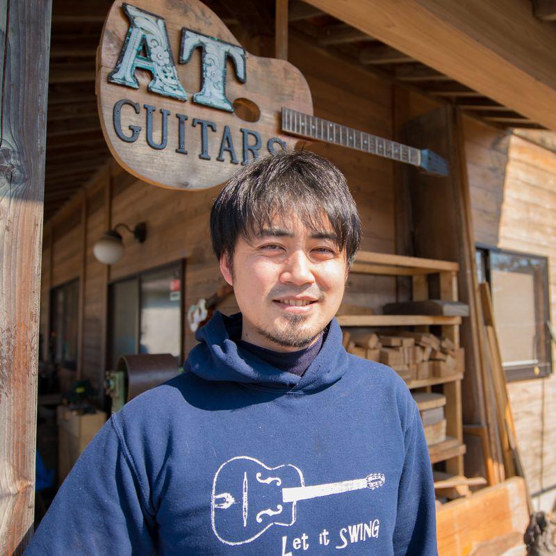 ギタリストのパートナーとなる最高のギターを作りたい/A.T.Guitars 高野 篤さん