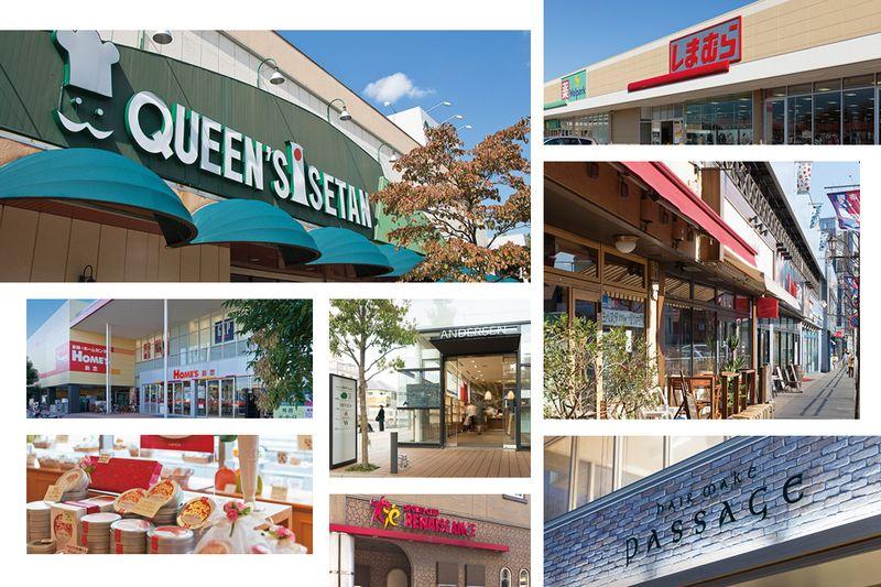 仙川エリアの様々な施設