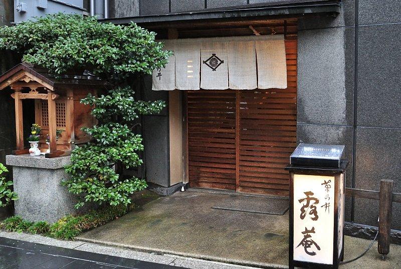 京の伝統的だが革新的な魅力がある「露庵 菊乃井」