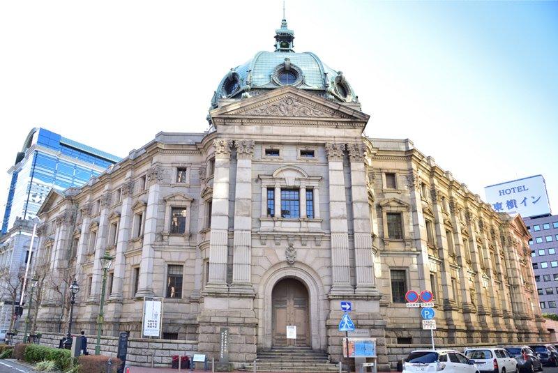 1904(明治37)年に「横浜正金銀行本店」として建てられた「神奈川県立歴史博物館」