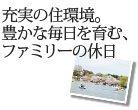 上野池之端